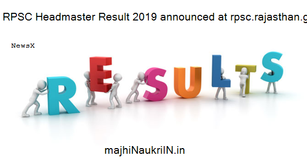RPSC Headmaster Result 2019 announced at rpsc.rajasthan.gov.in, check steps to download here 4