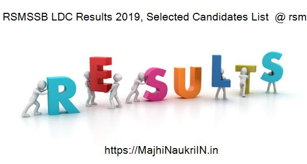 RSMSSB LDC Results 2019, Selected Candidates List  @ rsmssb.rajasthan.gov.in 5